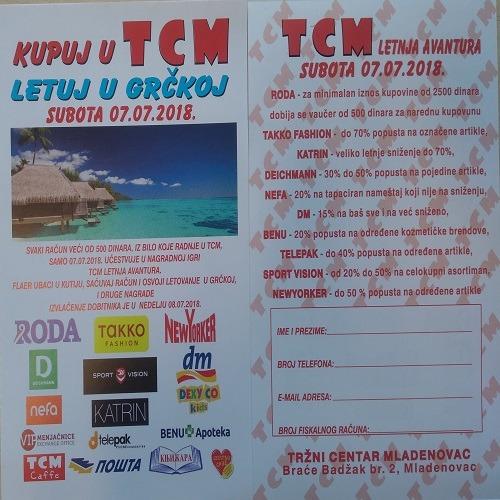 Spisak dobitnika nagradne igre TCM Letnja avantura