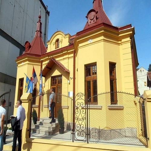 Otvoren Muzej Mladenovca