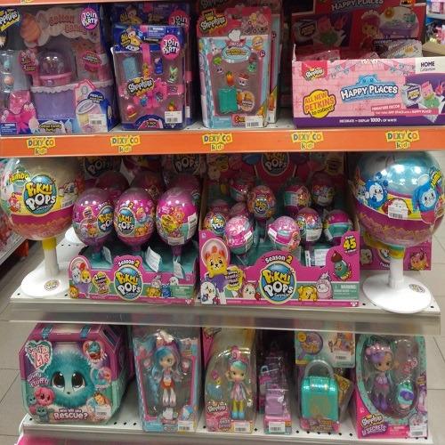 Dexy co kids ima najpopularnije igračke