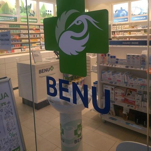 Jemieson vitamini u BENU apoteci u TCM