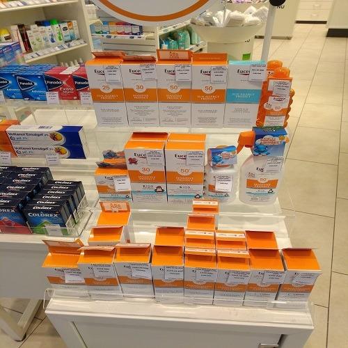Eucerin proizvodi za sunčanje -25% u BENU apoteci