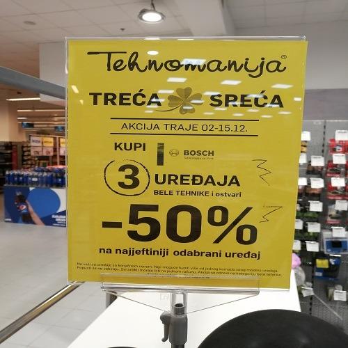 Treća sreća u Tehnomaniji! Kupi tri Bosch uređaja i ostvari -50% na najjeftiniji uređaj
