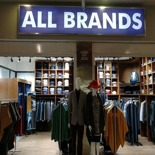 Veliki izbor kravata u All brands