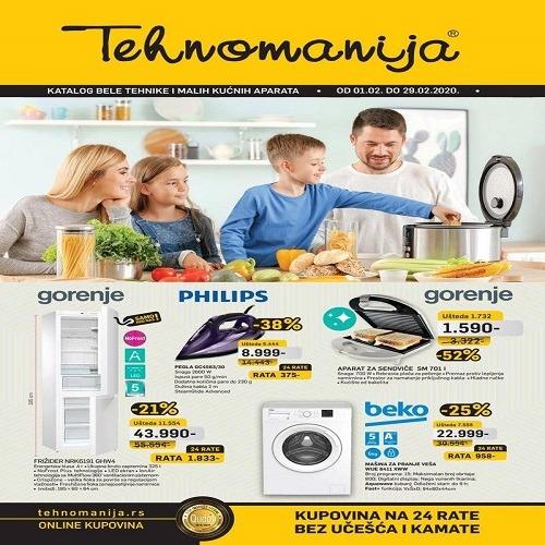 Tehnomanija katalog bele tehnike i malih kućnih aparata, februar 2020.