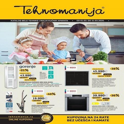 Tehnomanija katalog 01.03.-31.03.2020.