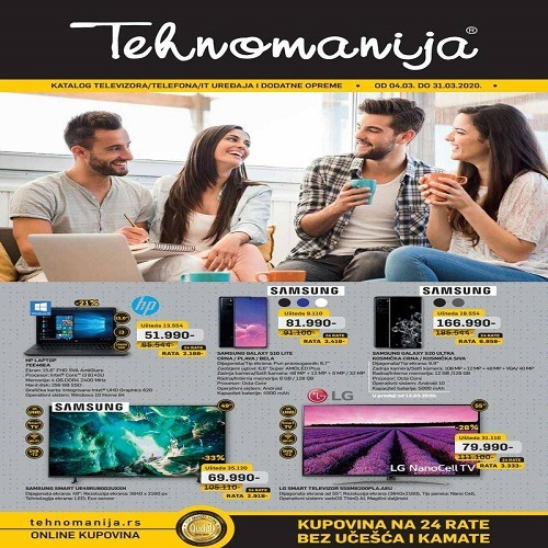 Tehnomanija katalog 04.03.-31.03.2020.